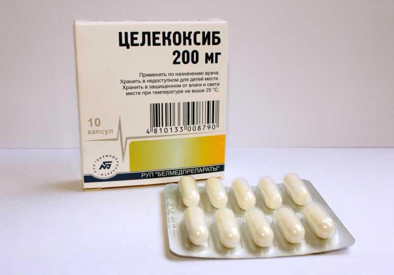 РУП «Белмедпрепараты» представило на фармацевтическом рынке Беларуси лекарственное средство  с противовоспалительным, анальгезирующим действием «Целекоксиб», капсулы 100 и 200 мг.