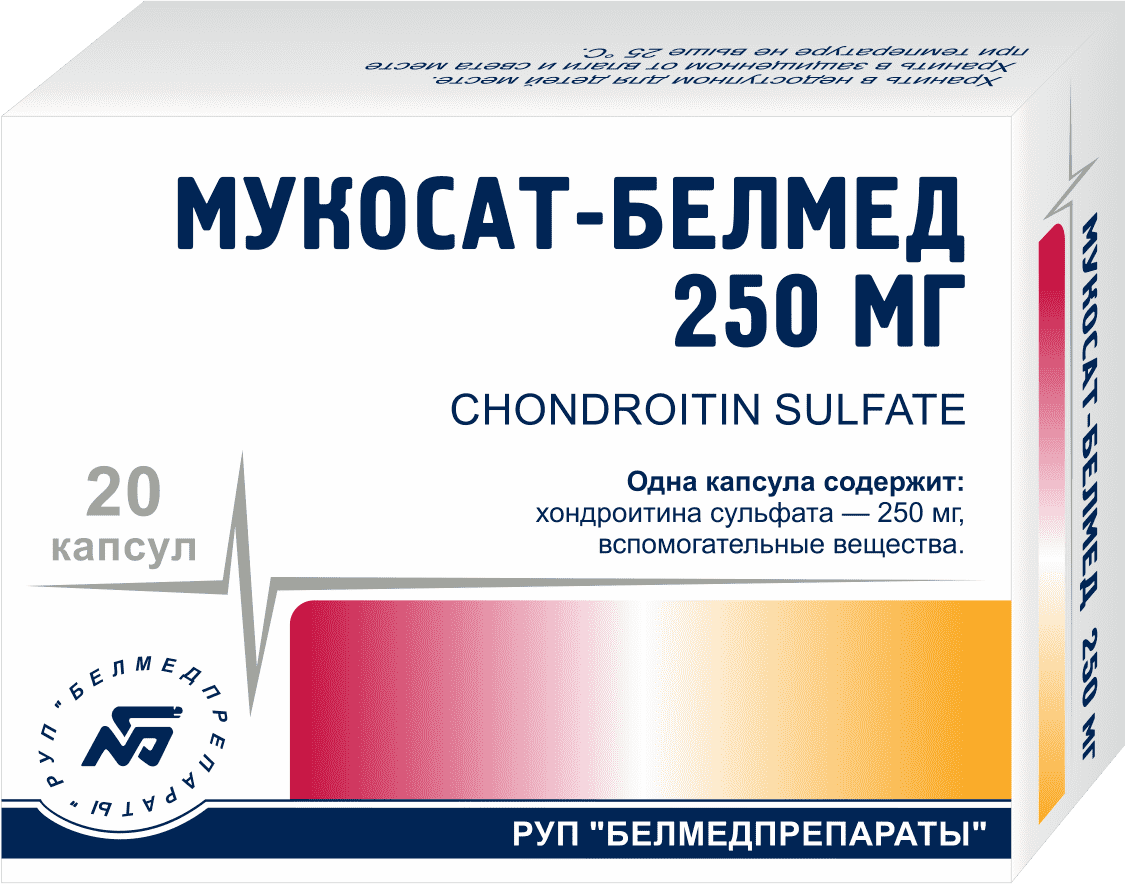 МУКОСАТ - БЕЛМЕД, капсулы 250мг