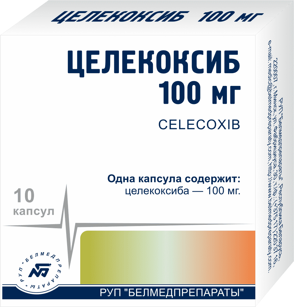 ЦЕЛЕКОКСИБ, капсулы 100мг и 200мг